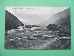 KRASNAYA POLYANA Sochi 1910th Mount Achishkho, Caucasus. Russian Postcard. - Russia