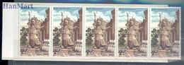 Thailand 1998 Mi Mh 1874 MNH ( ZS8 THLmh1874 ) - Thailand