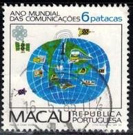 World Communications Year, Globe, Satellites, Macau Stamp SC#471 Used - Macao