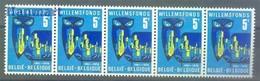 Belgium 1976 Mi Fun 1848 MNH ( ZE3 BLGfun1848 ) - Hiboux & Chouettes