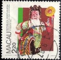 Shek Wan Ceramic Figure In Luis De Camoens Museum, Macau Stamp SC#543 Used - Macao