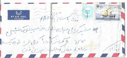 Bahrain 1980 1979 DHOWS Zarook 100 F, Charity Stamp Airmail Cover To Pakistan. - Bahreïn (1965-...)
