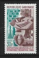 "Gabon YT 217 "" Exposition Montréal "" 1967 Neuf** - Gabon (1960-...)"