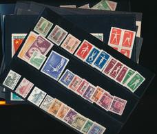 CHINA SMALL SELECTION - 1949 - ... Repubblica Popolare