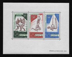 CAMEROUN  ( AFCA - 1 )  1968  N° YVERT ET TELLIER  BLOC N° 4  N** - Cameroun (1960-...)