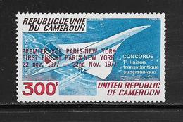 CAMEROUN  ( AFCA - 2 )  1978  N° YVERT ET TELLIER  POSTE AERIENNE N° 278  N** - Cameroun (1960-...)