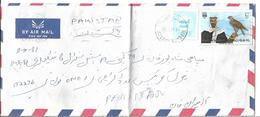 Bahrain 1980 Falconer With Peregrine Falcon, Falconry Postal History Cover - Bahreïn (1965-...)