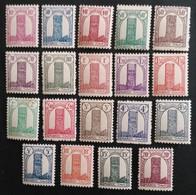 Marruecos: Año. 1943 - 1944 Hassan, A Rabat. - Maroc (1956-...)