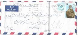 Bahrain 1980 Peregrine Falcon 100 F, Charity Stamp Airmail Cover To Pakistan. - Bahreïn (1965-...)