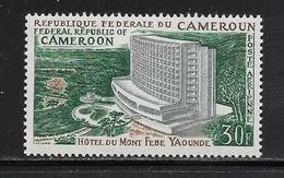 CAMEROUN  ( AFCA - 16 )  1970  N° YVERT ET TELLIER  POSTE AERIENNE N° 149  N** - Camerun (1960-...)