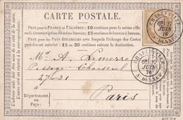 N° 55 S / CP T.P. Ob T 18 Charleville 27 Juin 76 Pour Paris - Postmark Collection (Covers)