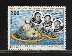 CAMEROUN  ( AFCA - 18 )  1969  N° YVERT ET TELLIER  POSTE AERIENNE N° 146  N** - Cameroun (1960-...)