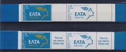 GREECE STAMPS 2001/ELTA-NEW COMPANY IDENTITY(elta & Blank Label)-8/9/01-MNH-VERY RARE!!!! - Greece