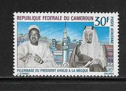 CAMEROUN  ( AFCA - 31 )  1968  N° YVERT ET TELLIER  POSTE AERIENNE N° 108  N** - Cameroun (1960-...)