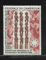CAMEROUN  ( AFCA - 36 )  1967  N° YVERT ET TELLIER  POSTE AERIENNE N° 104  N** - Cameroun (1960-...)