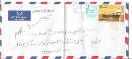 Bahrain 1979 Jaliboat 100 F, Charity Stamp Airmail Cover To Pakistan. - Bahreïn (1965-...)