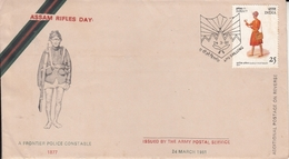 India 1981  A Frontier Police Constable 1877 APO SHillong  Army Special Cover #  18230  D India Inde Indien - Police - Gendarmerie