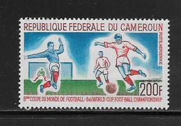 CAMEROUN  ( AFCA - 42 )  1966  N° YVERT ET TELLIER  POSTE AERIENNE N° 89  N** - Cameroun (1960-...)