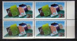 Germany - 1983 International Geodesist And Geophysicist Congress.maps.4 X Stamps. MNH - [7] République Fédérale