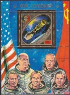 1975Comores Islands256/B10goldApollo-Soyuz Test Project15,00 € - Afrique