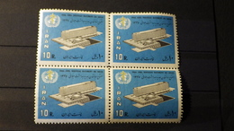 Iran 1966: WHO Genf  Viererblock - Iran