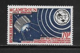 CAMEROUN  ( AFCA - 52 )  1965  N° YVERT ET TELLIER  POSTE AERIENNE N° 65   N** - Cameroun (1960-...)