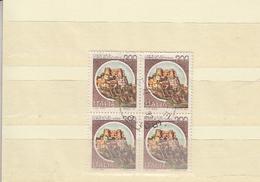 ITALIA 1980 - Sassone 1516 (quartina) . Cerro Al Volturno - 1946-.. République