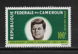 CAMEROUN  ( AFCA - 55 )  1964  N° YVERT ET TELLIER  POSTE AERIENNE N° 63   N** - Kamerun (1960-...)
