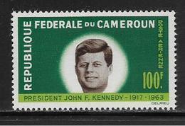 CAMEROUN  ( AFCA - 56 )  1964  N° YVERT ET TELLIER  POSTE AERIENNE N° 63   N** - Cameroun (1960-...)