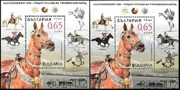 BULGARIA \ BULGARIE - 2019 - Saddle Horse - 2 Bl Normal + UV - Chevaux