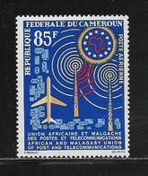 CAMEROUN  ( AFCA - 60 )  1963  N° YVERT ET TELLIER  POSTE AERIENNE N° 59   N** - Cameroun (1960-...)