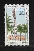 CAMEROUN  ( AFCA - 62 )  1963  N° YVERT ET TELLIER  POSTE AERIENNE N° 58   N** - Cameroun (1960-...)