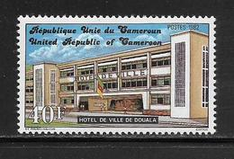 CAMEROUN  ( AFCA - 69 )  1982  N° YVERT ET TELLIER   N° 688   N** - Camerun (1960-...)