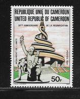 CAMEROUN  ( AFCA - 72 )  1981  N° YVERT ET TELLIER   N° 678   N** - Cameroun (1960-...)