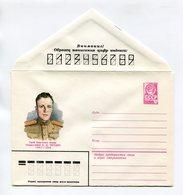 COVER USSR 1982 HERO OF THE USSR MAJ.-GEN. D.D.POGODIN WW2 #82-165 - 1980-91