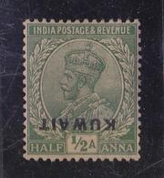 Kuwait  EFO  KG V SG 1  1/2A Error...Overprint Inverted... Mounted Mint #  17756  D India Inde Indien - Kuwait