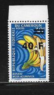CAMEROUN  ( AFCA - 79 )  1972  N° YVERT ET TELLIER   N° 533   N** - Cameroun (1960-...)