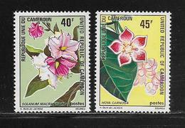 CAMEROUN  ( AFCA - 82 )  1972  N° YVERT ET TELLIER   N° 526/527   N** - Cameroun (1960-...)
