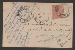 Travancore Mailed Private Post Card With Stamp # 17649  India Inde Indien - Travancore