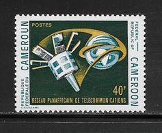 CAMEROUN  ( AFCA - 85 )  1971  N° YVERT ET TELLIER   N° 509   N** - Cameroun (1960-...)