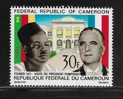 CAMEROUN  ( AFCA - 89 )  1971  N° YVERT ET TELLIER   N° 494   N** - Cameroun (1960-...)