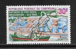 CAMEROUN  ( AFCA - 107 )  1968  N° YVERT ET TELLIER   N° 466   N** - Camerun (1960-...)