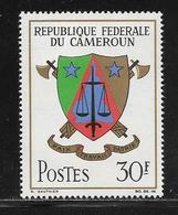 CAMEROUN  ( AFCA - 109 )  1968  N° YVERT ET TELLIER   N° 455   N** - Cameroun (1960-...)