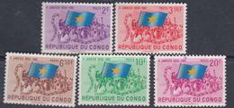 Congo République N° 415 / 19 XX 2ème Anniversaire Du Principe De L'Indépendance, Les 5 Valeurs Sans Charnière, TB - Republic Of Congo (1960-64)