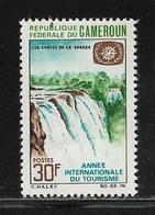 CAMEROUN  ( AFCA - 112 )  1967  N° YVERT ET TELLIER   N° 450   N** - Cameroon (1960-...)