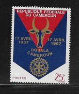 CAMEROUN  ( AFCA - 115 )  1967  N° YVERT ET TELLIER   N° 440   N** - Cameroun (1960-...)