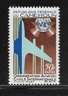 CAMEROUN  ( AFCA - 120 )  1967  N° YVERT ET TELLIER   N° 438   N** - Cameroun (1960-...)