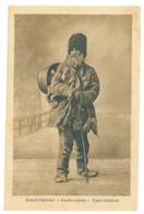 RO 82 - 16303 Sibiu, GYPSY, Tigan Caldarar, Romania - Old Postcard, CENSOR - Used - 1916 - Romania
