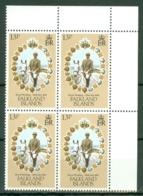 Falkland Is: 1981   Royal Wedding  SG403w   13p   [Wmk Inverted]  MNH Corner Block Of 4 - Falkland Islands