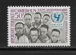 CAMEROUN  ( AFCA - 129 )  1966  N° YVERT ET TELLIER   N° 432   N** - Cameroun (1960-...)